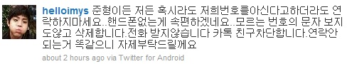20101227 耀燮 twitter