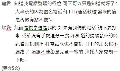20101227 推特翻譯