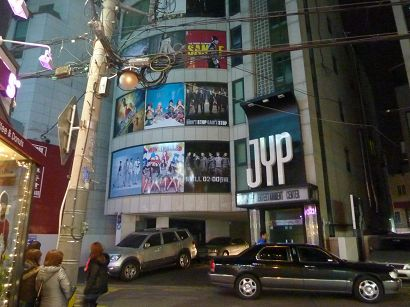 20101211-14 首爾