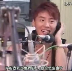 081014 MBC Tablo.jpg