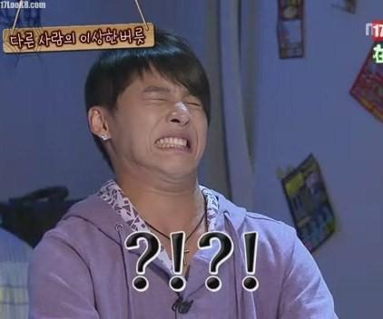 [在中家族&17look8] 081027 MBC 來玩吧 (中字)[(082790)01-27-39].JPG