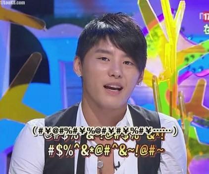 [在中家族&17look8] 081027 MBC 來玩吧 (中字)[(007732)01-09-43].JPG