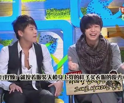 [在中家族&17look8] 081027 MBC 來玩吧 (中字)[(031134)01-15-25].JPG