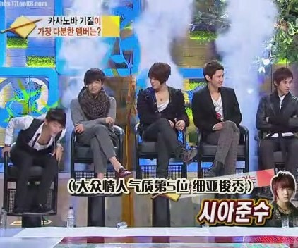 [在中家族&17look8] 081027 MBC 來玩吧 (中字)[(043448)01-18-08].JPG