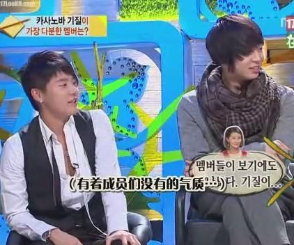 [在中家族&17look8] 081027 MBC 來玩吧 (中字)[(043579)01-17-56].JPG