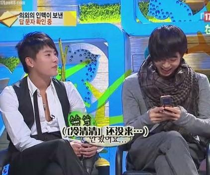 [在中家族&17look8] 081027 MBC 來玩吧 (中字)[(051130)01-18-54].JPG