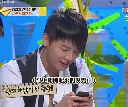 [在中家族&17look8] 081027 MBC 來玩吧 (中字)[(051490)01-19-06].JPG