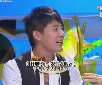 [在中家族&17look8] 081027 MBC 來玩吧 (中字)[(052352)01-19-35].JPG