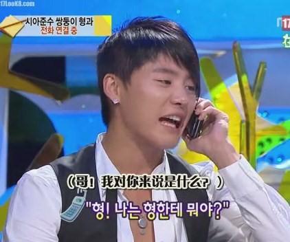 [在中家族&17look8] 081027 MBC 來玩吧 (中字)[(052628)01-19-44].JPG