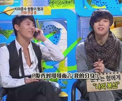 [在中家族&17look8] 081027 MBC 來玩吧 (中字)[(053005)01-19-57].JPG