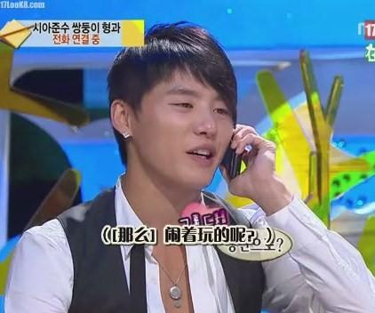 [在中家族&17look8] 081027 MBC 來玩吧 (中字)[(053063)01-19-59].JPG