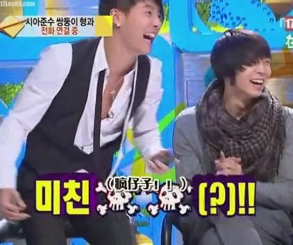 [在中家族&17look8] 081027 MBC 來玩吧 (中字)[(053126)01-20-01].JPG