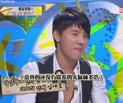 [在中家族&17look8] 081027 MBC 來玩吧 (中字)[(056066)01-21-16].JPG