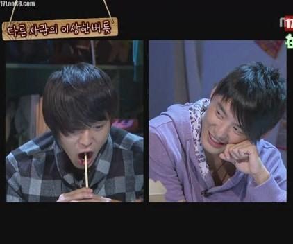 [在中家族&17look8] 081027 MBC 來玩吧 (中字)[(075768)01-24-23].JPG