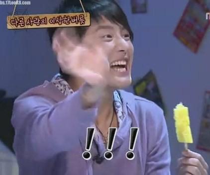 [在中家族&17look8] 081027 MBC 來玩吧 (中字)[(076713)01-23-12].JPG