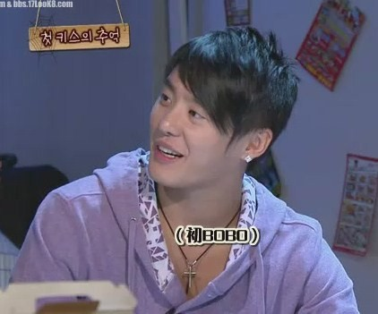 [在中家族&17look8] 081027 MBC 來玩吧 (中字)[(100100)01-32-23].JPG