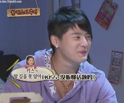 [在中家族&17look8] 081027 MBC 來玩吧 (中字)[(100125)01-32-23].JPG