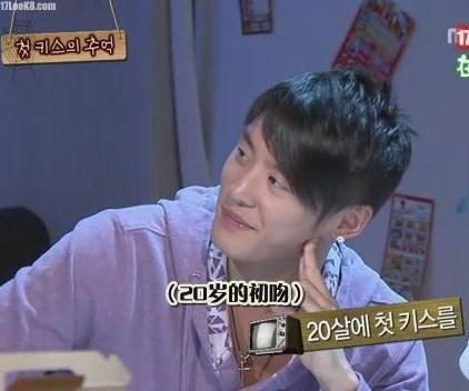 [在中家族&17look8] 081027 MBC 來玩吧 (中字)[(100423)01-32-33].JPG