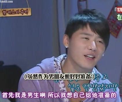 [在中家族&17look8] 081027 MBC 來玩吧 (中字)[(102705)01-33-50].JPG
