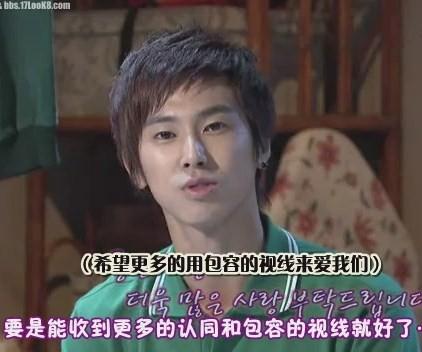 [在中家族&17look8] 081027 MBC 來玩吧 (中字)[(114496)01-38-43].JPG