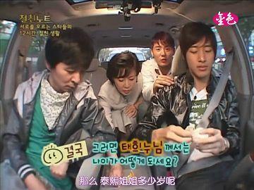 20081107 SBS 至親筆記09.jpg