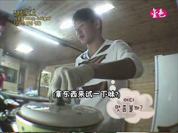 20081107 SBS 至親筆記28.jpg