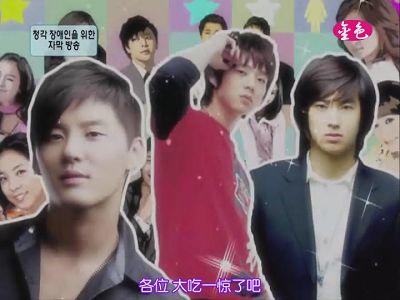081115 MBC 介紹明星的朋友01.jpg