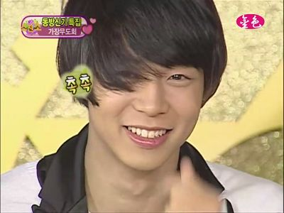 081115 MBC 介紹明星的朋友04.jpg