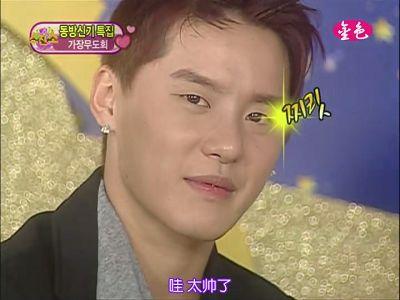081115 MBC 介紹明星的朋友05.jpg