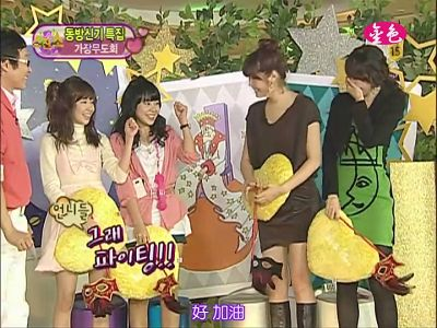081115 MBC 介紹明星的朋友08.jpg