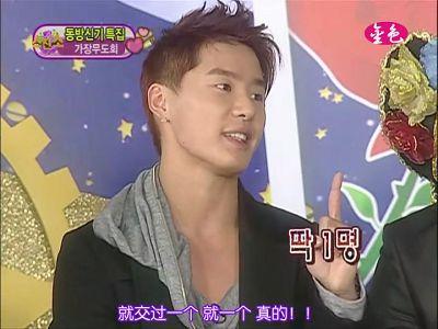 081115 MBC 介紹明星的朋友09.jpg