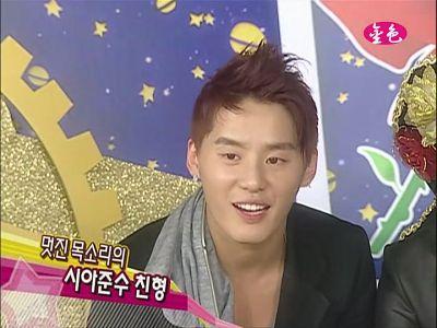 081115 MBC 介紹明星的朋友11.jpg