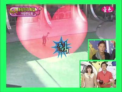 081115 MBC 介紹明星的朋友12.jpg