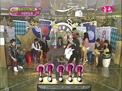 081115 MBC 介紹明星的朋友13.jpg