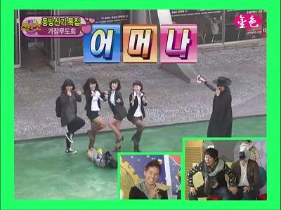 081115 MBC 介紹明星的朋友14.jpg