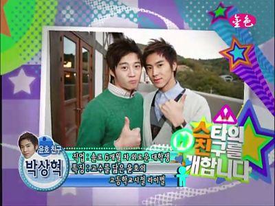 081115 MBC 介紹明星的朋友20.jpg