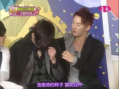 081115 MBC 介紹明星的朋友21.jpg