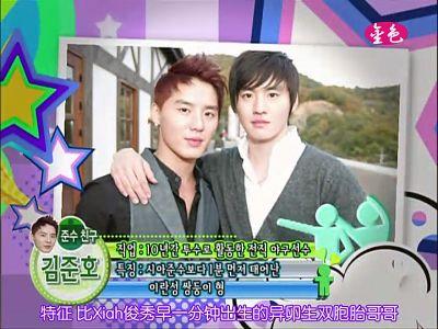 081115 MBC 介紹明星的朋友22.jpg