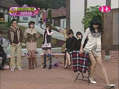 081115 MBC 介紹明星的朋友23.jpg