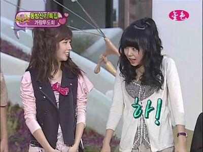 081115 MBC 介紹明星的朋友24.jpg