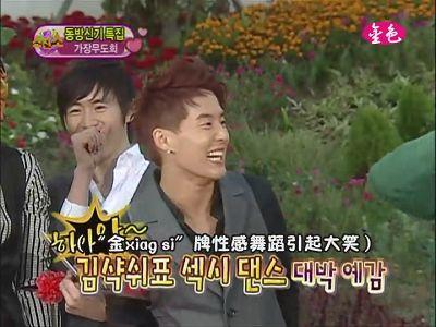 081115 MBC 介紹明星的朋友25.jpg