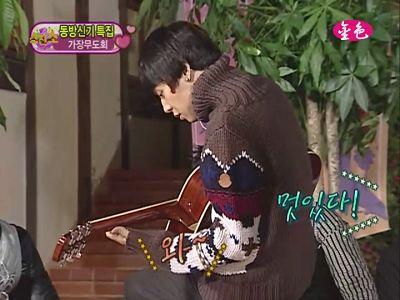 081115 MBC 介紹明星的朋友29.jpg