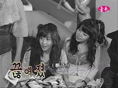 081115 MBC 介紹明星的朋友31.jpg