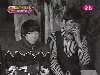 081115 MBC 介紹明星的朋友35.jpg