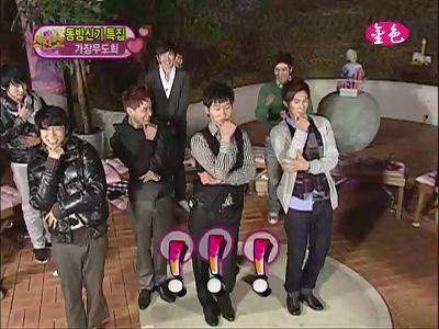 081115 MBC 介紹明星的朋友36.jpg