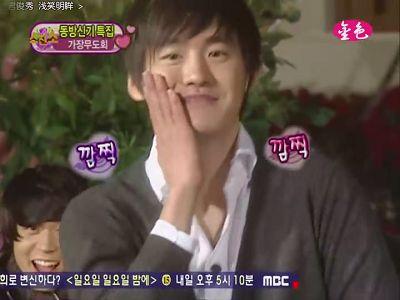 081115 MBC 介紹明星的朋友38.jpg