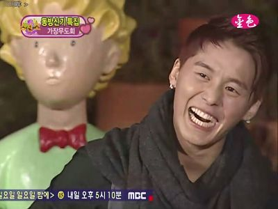 081115 MBC 介紹明星的朋友39.jpg
