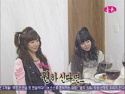 081115 MBC 介紹明星的朋友42.jpg