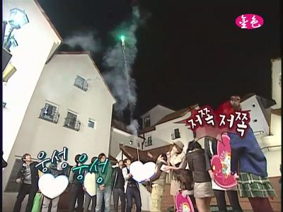 081115 MBC 介紹明星的朋友45.jpg
