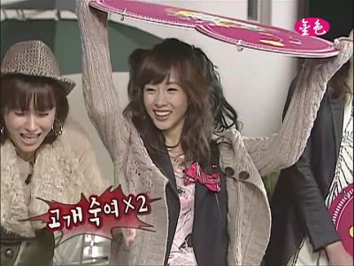 081115 MBC 介紹明星的朋友46.jpg
